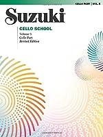 Suzuki Cello School Cello Part