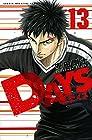 DAYS 第13巻