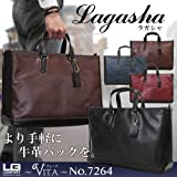 va-7264_tor LAGASHA( ラガシャ ) 7264 牛革ヴィータシリーズ ショルダーベルト付 通勤 メンズ レディースビジネス鞄 本革 ブリーフケース