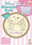 Disney Memorial Book (学研ムック)