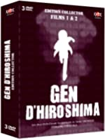 Gen d'Hiroshima - Edition Collector (Films 1 & 2) [Édition Collector]