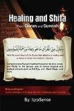 Healing and Shifa from Quran and Sunnah