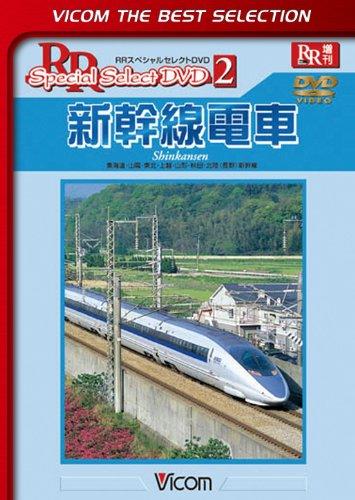 railroad-vicom-best-selection-shinkan-sen-densha-tokaido-sanyo-jyoetsu-yamagata-akita-hokuriku-nagan