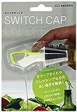 SWITCH CAP スイッチキャップ グリーン 650025 -