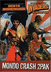 2pc Box:Mondo - DVD