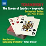 Tchaikovsky: Queen Of Spades | Voyevo...