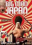 echange, troc Big Man Japan [Import USA Zone 1]