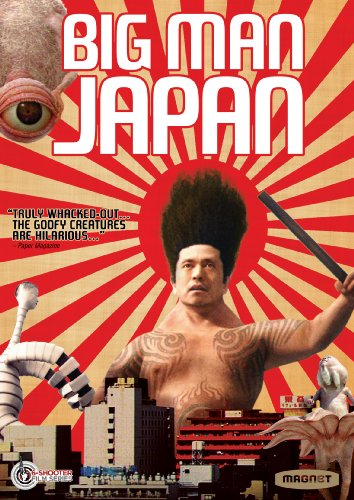 Big Man Japan: DVD Review