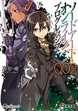 伏見つかさ新作、SAO、はたらく魔王さまなど電撃文庫12月新刊が発売