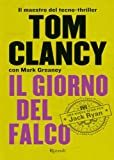 Il giorno del falco (Rizzoli best) (Italian Edition)