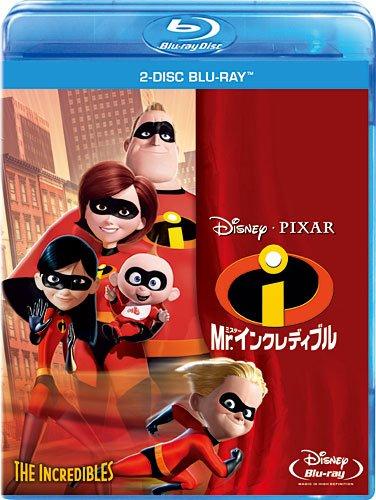 Mr.インクレディブル [Blu-ray]