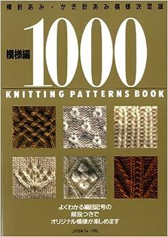 Vogue Crochet Patterns | Learn to Crochet