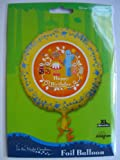 "In The Night Garden (All Friends Together) 'Happy Birthday'(18"") Foil Party Balloon"