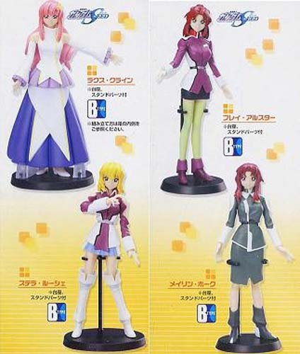 コスミックスフィギュアコレクション2 機動戦士ガンダムSEED DESTINY 8個入 BOX