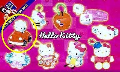 McDonalds Happy Meal Sanrio Hello Kitty Dear Daniel Stamp Mobile CAR Toy Stamp #6 2000 - 1