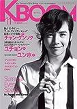 KBOOM (ケーブーム) 2010年 11月号 [雑誌]