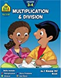 img - for Multiplication and Division Grades 3-4 by Martha Palmer, Louanne Winkler (1995) Perfect Paperback book / textbook / text book