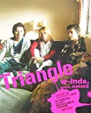 Triangle—w-inds.meets JUNON2
