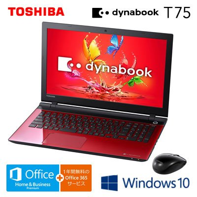 dynabook T75/UR PT75URP-BWA