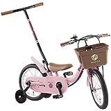 People(ピープル) いきなり自転車 14インチ かじとり式 [サイレント補助輪] コーラルピンク YG271