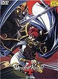 ドラゴンナイト4 D-1 [DVD]