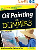 Oil Painting For Dummies (For Dummies (Sports & Hobbies))