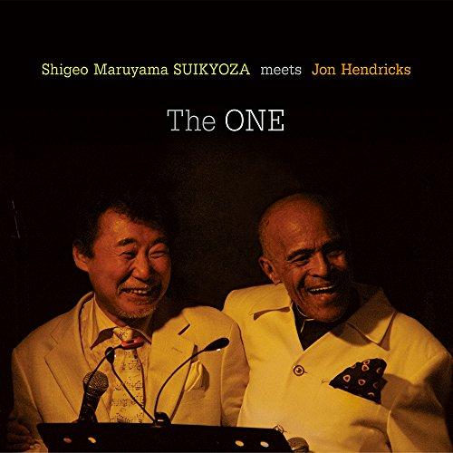 ザ・ワン(The ONE)