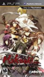 Hakuoki