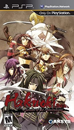 Hakuoki: Warriors of the Shinsengumi - Sony PSP