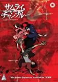 Samurai Champloo Complete Collection [DVD]