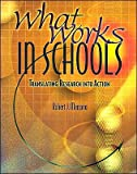 img - for What Works in Schools (text only) by R. J. Marzano book / textbook / text book