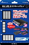 WiiU/WiiU GamePad用ホコリキャッチャー ブラック
