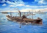 1/700 日本海軍 給糧艦 間宮 1944年 (最終時)
