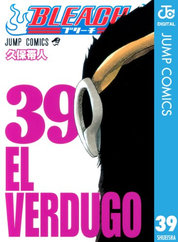 BLEACH モノクロ版 39 (ジャンプコミックスDIGITAL)