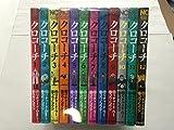 クロコーチ コミック 1-12巻セット (ニチブンコミックス)