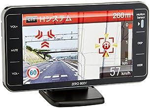 コムテック 4.0インチ液晶 モーションセンサー搭載 高感度GPSレーダー探知機( ドライブレコーダー接続対応) ZERO 800V