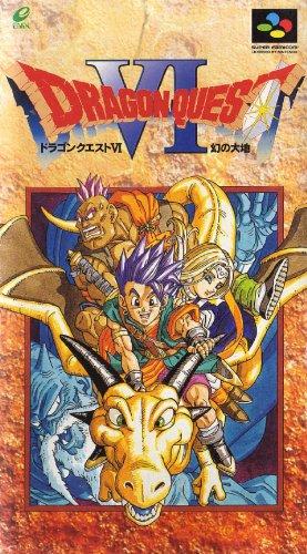 【torrent】【SNES(スーパーファミコン)】ドラゴンクエストVI(6) 幻の大地[ROM][zip]
