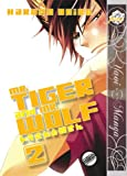 Ahiru Haruno Mr. Tiger and Mr. Wolf Volume 2 (Yaoi Manga)
