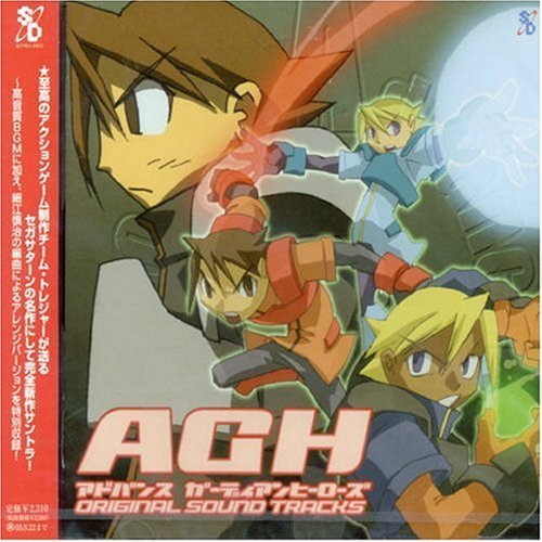 advance-guardian-heroes-by-treasure-2004-09-23