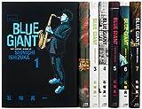 BLUE GIANT コミック 1-8巻セット (ビッグコミックススペシャル)