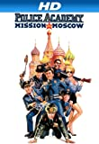 Police Academy 7: Mission to Moscow [HD]