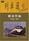 ��Ԓʂ� Classics ���{��� �v���l�`����[SSBW-8267][DVD]