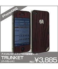 TRUNKET wood skin for iPhone4(Violet:バイオレット):SP087