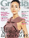 Grazia (グラツィア) 2013年 08月号 [雑誌]