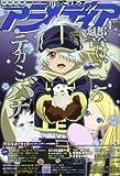 アニメディア 2010年 01月号
