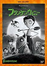 フランケンウィニー DVD+ブルーレイセット [Blu-ray]