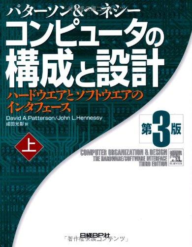 Classic - Magazine cover