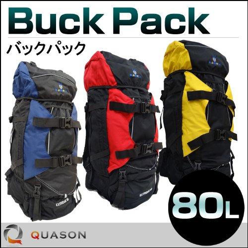 【BLUE BUCK】 登山用 リュック ザック バックパック 80L レッド