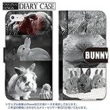 301-sanmaruichi- iPhoneSE ケース iPhone5s ケース iPhone5 ケース 手帳型 おしゃれ うさぎ 兎 rabbit bunny ラビット バニー B 手帳ケース