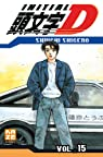 Initial D, tome 15